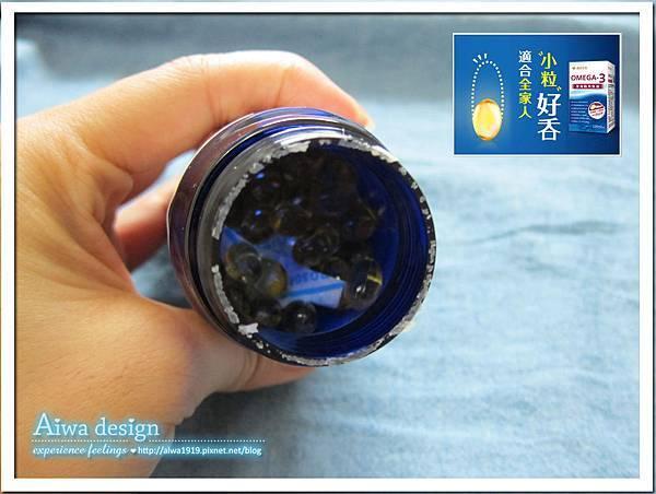 【體驗徵文】味全生技 深海精萃魚油,革命性升級~-09.jpg