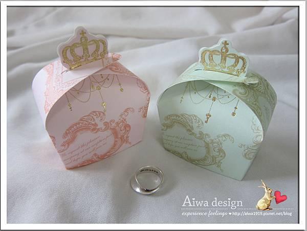 2013-艾蛙婚禮小物【真愛皇冠手工肥皂】粉綠粉紅.jpg