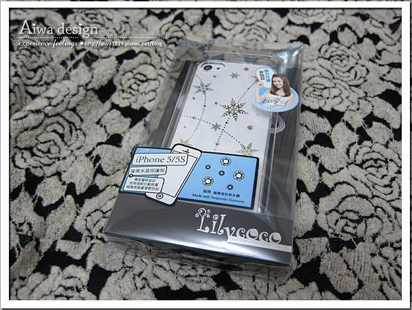 Lilycoco 手機保護殼 豐富你的行動生活~-02.jpg
