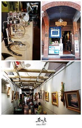 【三峽好好玩】隱身老街的咖啡香.jpg