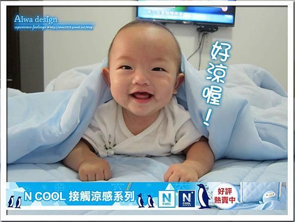 宜得利N Cool系列寢具組-01.jpg