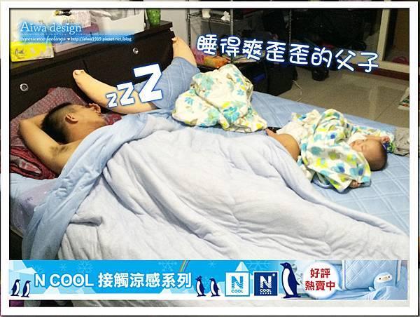 宜得利N Cool系列寢具組-02.jpg