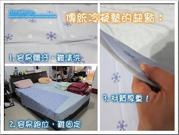 宜得利N Cool系列寢具組-06.jpg