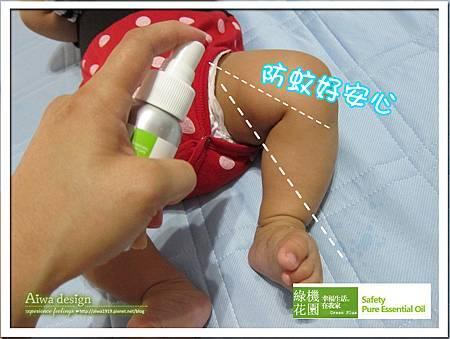 【綠機花園Green Plus】寶貝安心100%純天然檸檬香茅防蚊液-03.jpg