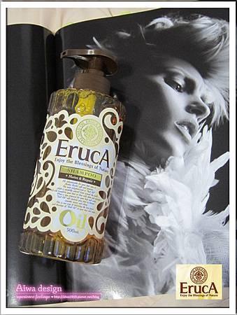 ErucA艾露卡修護系列-04.jpg