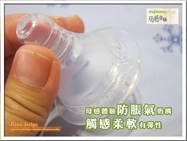 【體驗】母感體驗奶瓶奶嘴-09.jpg