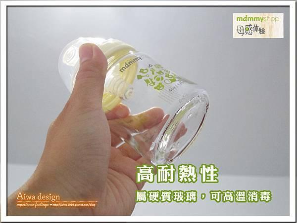 【體驗】母感體驗奶瓶奶嘴-10.jpg