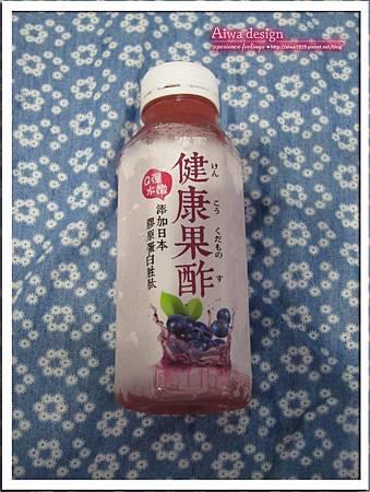 波蜜健康果酢-膠原蛋白新品-01.jpg