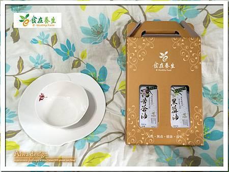 食在養生 油禮真好(頂級冷壓油禮盒)-01.jpg