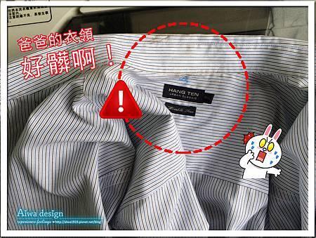挑戰洗淨力極限!一匙靈極速淨EX 超濃縮洗衣精-02.jpg