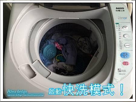 挑戰洗淨力極限!一匙靈極速淨EX 超濃縮洗衣精-05.jpg