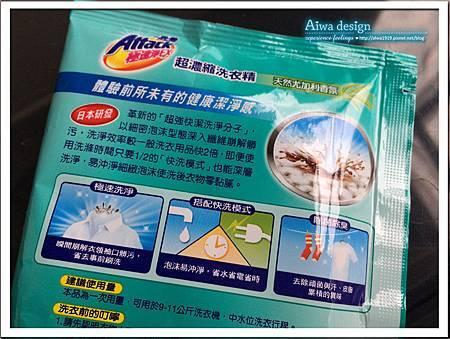 挑戰洗淨力極限!一匙靈極速淨EX 超濃縮洗衣精-06.jpg