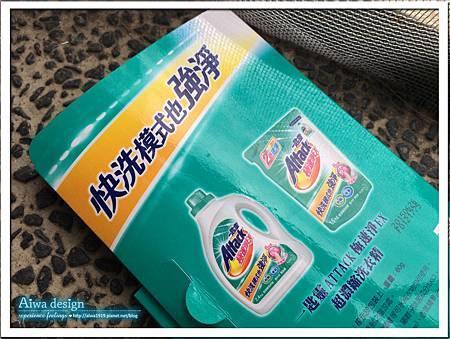 挑戰洗淨力極限!一匙靈極速淨EX 超濃縮洗衣精-08.jpg