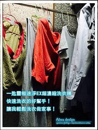 挑戰洗淨力極限!一匙靈極速淨EX 超濃縮洗衣精-11