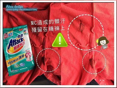 挑戰洗淨力極限!一匙靈極速淨EX 超濃縮洗衣精-03.jpg
