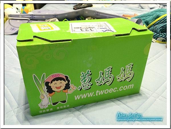 OEC蔥媽媽  爆汁手工水餃-01.jpg