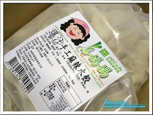 OEC蔥媽媽  爆汁手工水餃-03.jpg