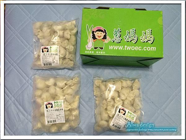 OEC蔥媽媽  爆汁手工水餃-04.jpg