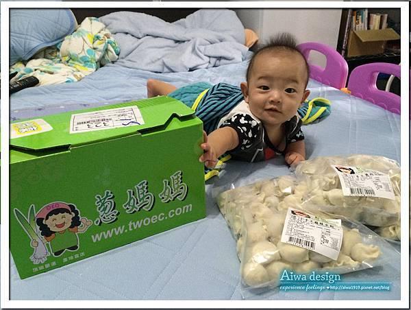 OEC蔥媽媽 爆汁手工水餃-06.jpg