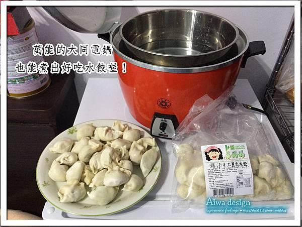 OEC蔥媽媽  爆汁手工水餃-09.jpg