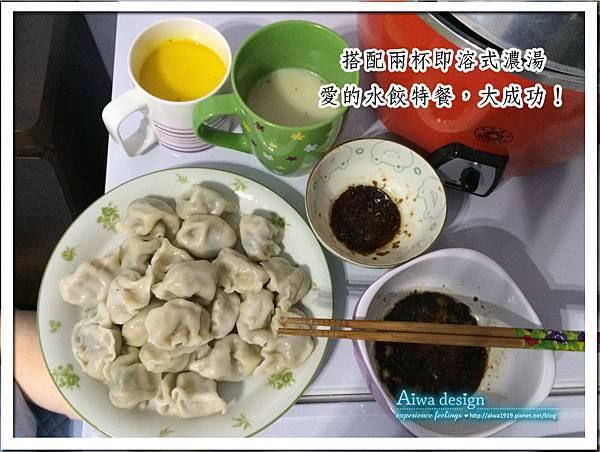 OEC蔥媽媽  爆汁手工水餃-12.jpg