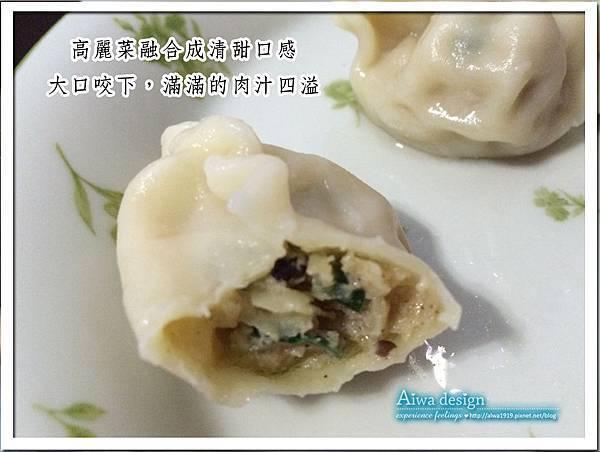 OEC蔥媽媽  爆汁手工水餃-17.jpg