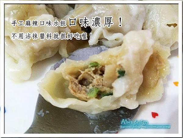 OEC蔥媽媽  爆汁手工水餃-19