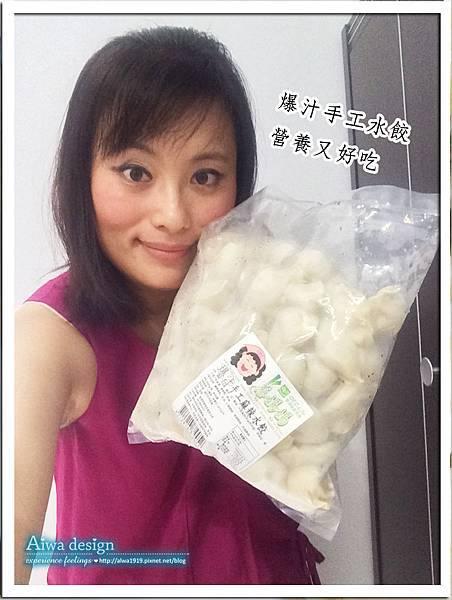 OEC蔥媽媽  爆汁手工水餃-20