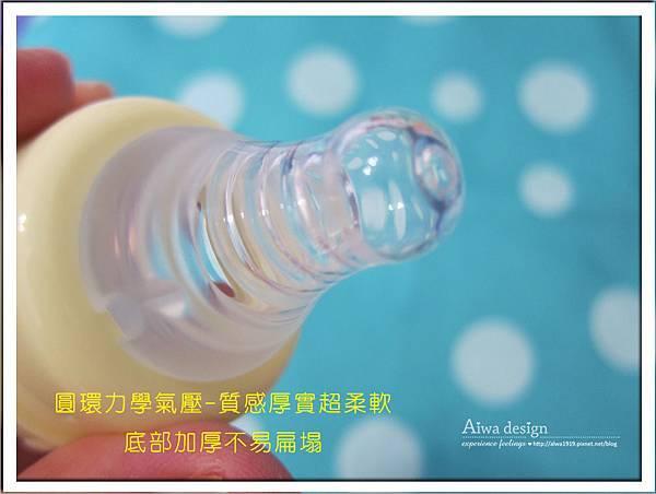 小獅王辛巴超輕鑽標準葫蘆玻璃大奶瓶-10.jpg