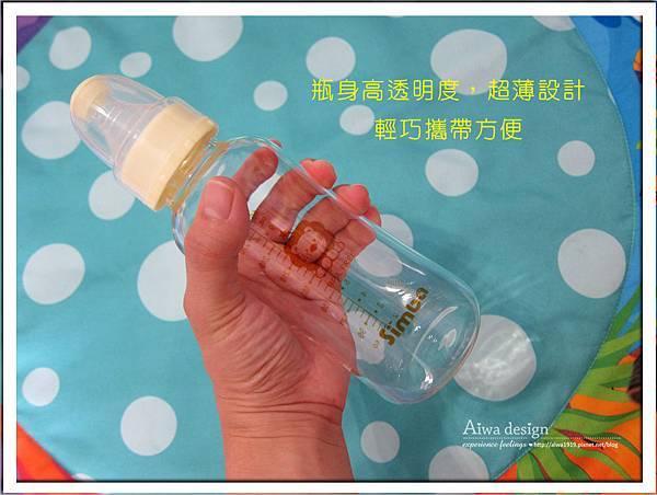 小獅王辛巴超輕鑽標準葫蘆玻璃大奶瓶-13.jpg