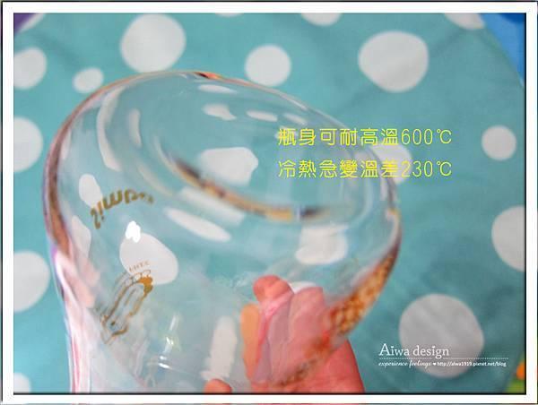 小獅王辛巴超輕鑽標準葫蘆玻璃大奶瓶-12.jpg