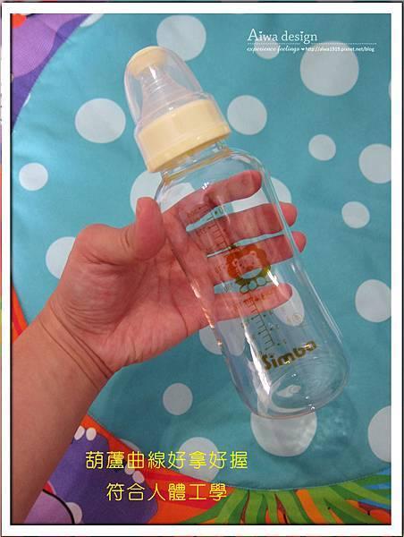 小獅王辛巴超輕鑽標準葫蘆玻璃大奶瓶-15.jpg