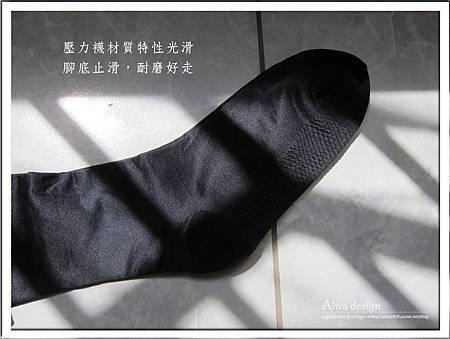 firo褲型壓力襪,3D立體編織-08.jpg