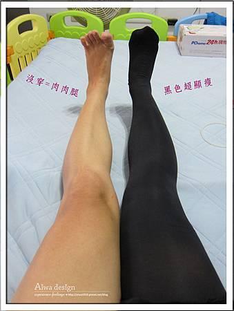 firo褲型壓力襪,3D立體編織-11.jpg
