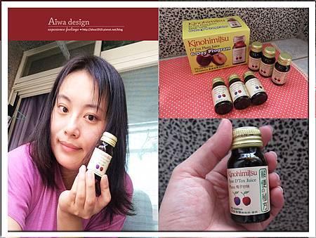 星馬熱銷美容保健飲品品牌 喝的保養品KINOHIMITSU-28.jpg