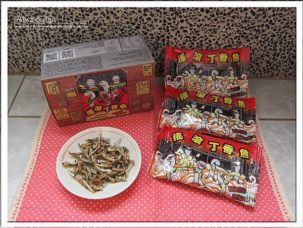 丁香魚達人 搖滾丁香魚,低溫烘培-28.jpg