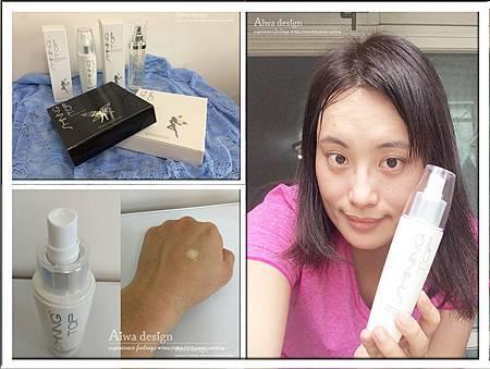 芸蓮花-敏感肌膚的專家-30.jpg