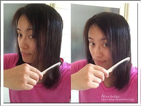 ELASTINE 基礎長效修護洗髮精,下午4點你依然保持豐盈彈潤-14.jpg
