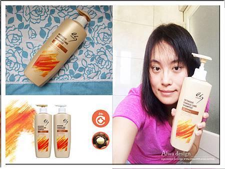 ELASTINE 基礎長效修護洗髮精,下午4點你依然保持豐盈彈潤-18.jpg