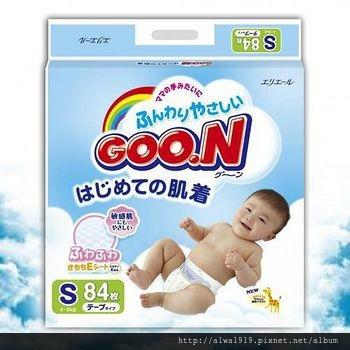 GOO.N日本大王紙尿褲_3.jpg