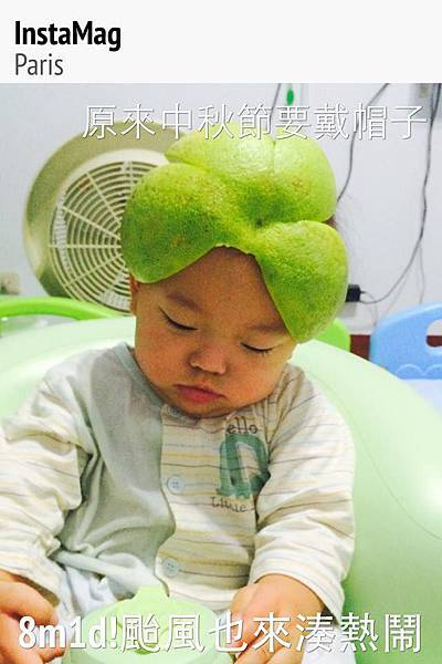 8m1d中秋節戴帽子_n.jpg