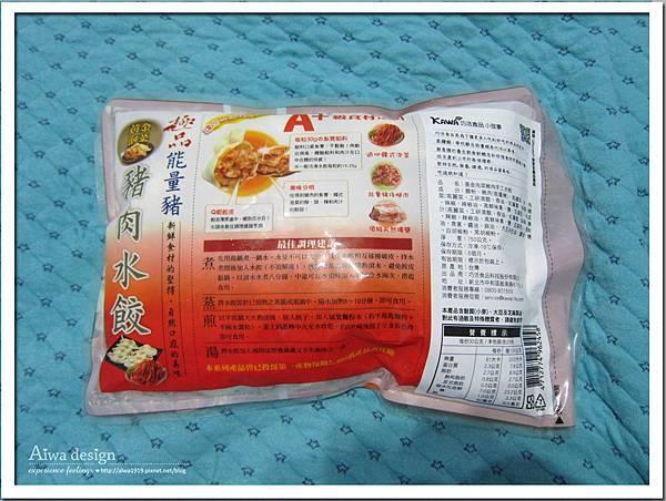 《巧活食品》能量豬泡菜水餃、能量豬巧味湯包、能量豬三星蔥肉包-09.jpg