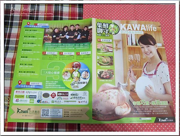 《巧活食品》能量豬泡菜水餃、能量豬巧味湯包、能量豬三星蔥肉包-16.jpg