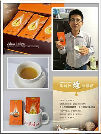 珍苑蒸雞精(滴雞精)純雞隻精華的免冷凍滴雞精-15.jpg