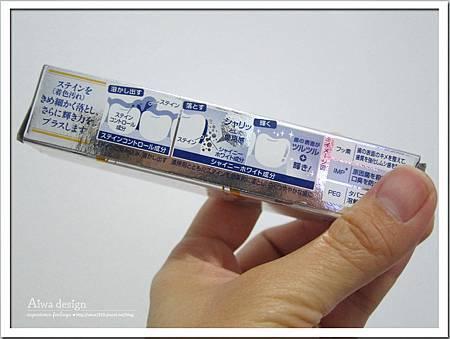 新Ora²極緻淨白牙膏-05.jpg