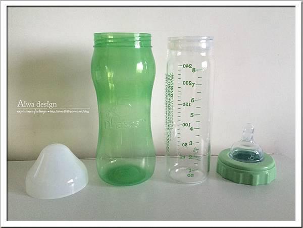 菲斯成長5階段環保雙層奶瓶,專利防脹氣安心奶嘴-02.jpg