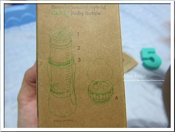 菲斯成長5階段環保雙層奶瓶,專利防脹氣安心奶嘴-24.jpg