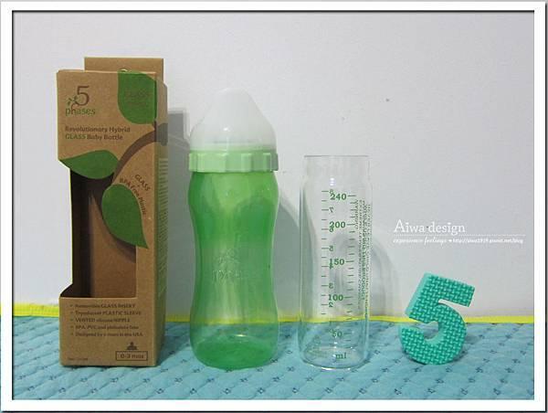 菲斯成長5階段環保雙層奶瓶,專利防脹氣安心奶嘴-25.jpg