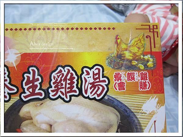 蟲草靈芝養生雞湯,紹興紅露醉雞腿-03.jpg
