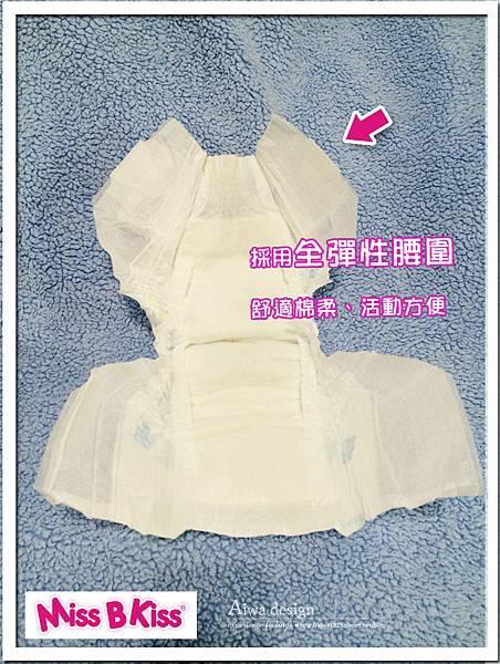 美貝奇七星級極薄特柔紙尿褲-11.jpg